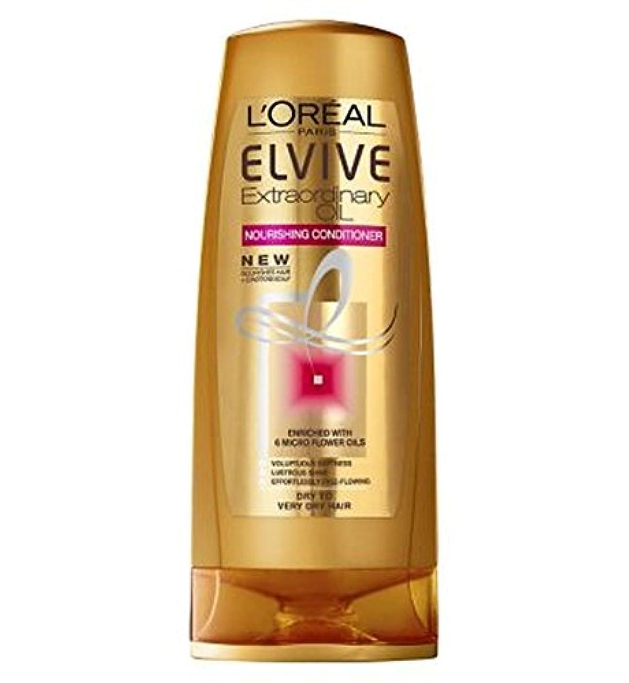 詐欺師魅了する近くL'Oreal Elvive Extraordinary Oils Nourishing Conditioner Dry to Rough Hair 250ml - ラフヘア250ミリリットルにコンディショナードライ栄養ロレアルElvive臨時油 (L'Oreal) [並行輸入品]