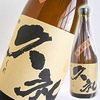 西岡酒造 純米吟醸酒 久礼 720ml