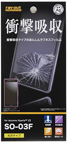 レイ・アウト Xperia Z2 SO-03F フィルム 耐衝撃・光沢・指紋防止フィルム RT-SO03FF/D1