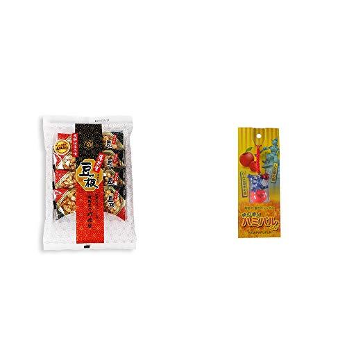 [2点セット] 飛騨銘菓「打保屋」の駄菓子 豆板(8枚入) ・信州・飯田のシンボル 時の番人ハミパルくんストラップ