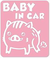 imoninn BABY in car ステッカー 【マグネットタイプ】 No.74 イノシシさん(ウリ坊) (ピンク色)