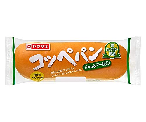 ヤマザキ コッペパン ジャム&マーガリン ×20個セット 山崎製パン横浜工場製造品