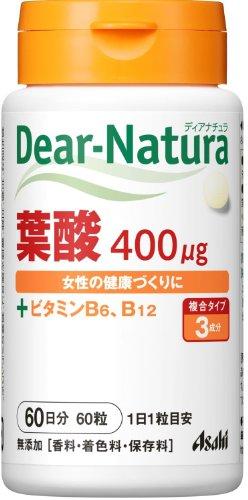 ディアナチュラ 葉酸 60粒 (60日分)