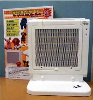 遠赤外線 マイカヒーターII 60W 小型犬猫用 保温 ヒーター