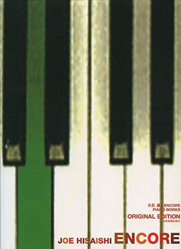 ENCORE - arrangiert für Klavier [Noten / Sheetmusic] Komponist: HISAISHI JOE