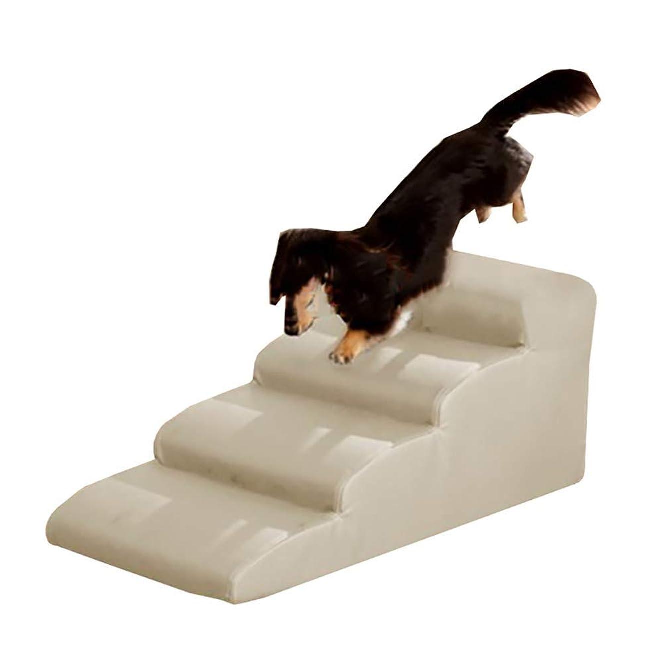 プラスチックピルファーどんよりしたドッグステップ- 猫と犬のための4つのステップ犬の階段/ペットランプ、取り外し可能なPUカバー付きのソファーベッドの梯子を登る - ベージュ (サイズ さいず : High 40cm)
