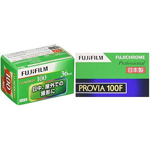 【セット買い】FUJIFILM カラーネガフイルム フジカラー 100135 FUJICOLOR-S 100 36EX 1 & FUJIFILM リバーサルフィルム フジクローム PROVIA 100F 35mm 36枚 1本 135 PROVIA100F