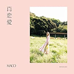 MACO「再恋愛」のCDジャケット