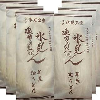 かなや麺業 半生氷見うどん(細麺3袋/太麺3袋) 12人前