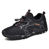 [LSDZW] 大きいサイズ メンズ 靴 ハイキングシューズ アウトドア 登山靴 トレッキングシューズ ウォーキングシューズ 衝撃吸収 クッション 通気性 24.5cm 蒸れない 幅広 厚底 疲れない 滑り止め 黒 履きやすい アウトドアシューズ