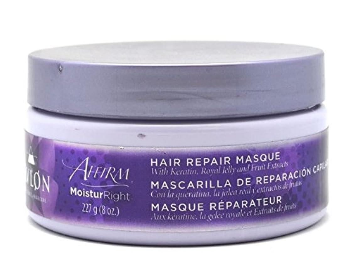 直面する微弱控えめなAvlon Hair Care moistur右の髪仮面を修復 - 8オンス