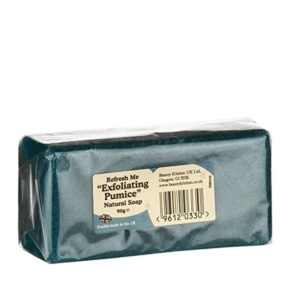 アナログモバイル所属Beauty Kitchen Refresh Me Exfoliating Pumice Natural Soap 90g (Pack of 2) - 美しさのキッチンは、軽石の天然石鹸90グラムを剥離私をリフレッシュ (x2) [並行輸入品]