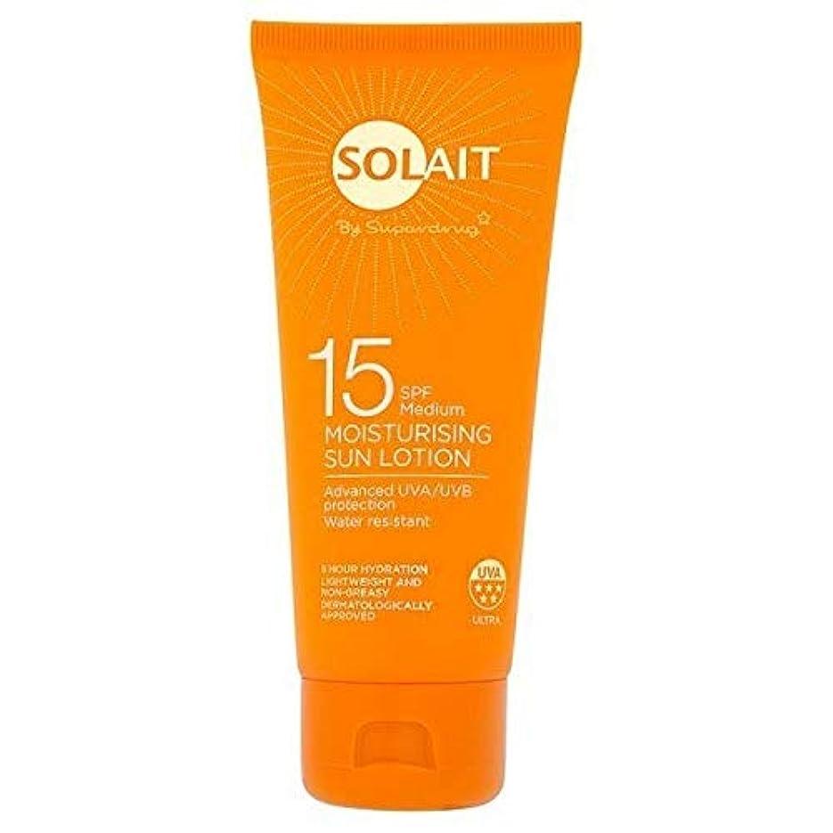 を通してバラバラにするネクタイ[Solait] Solait日クリームミニSpf15の100ミリリットル - Solait Sun Cream Mini SPF15 100ml [並行輸入品]
