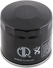 MIW S3011-007 Oil Filter for Suzuki GSXR750 88 89 90 91 92 93 94 95 96 97 98 99 00 01 02 03 04 05 06 07 08 09 10 11 12 13 14 15 16 0436-001,0436-146, GSX-S1000 16 0436-146