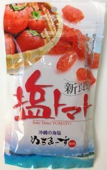 沖縄美健 塩トマト 110g×4パック