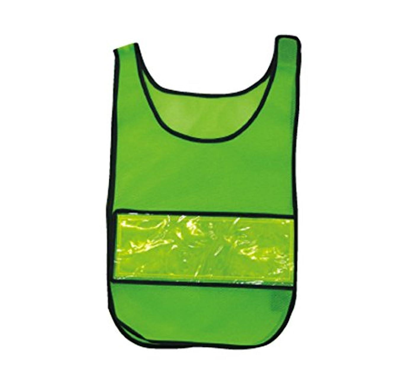 降ろす非公式手グリーンクロス メッシュチョッキ 差し込みポケットタイプ 蛍光グリーン