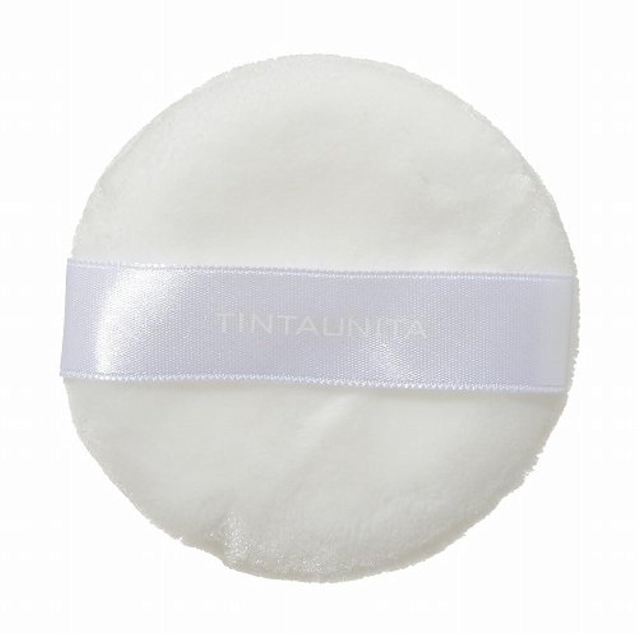 TINTAUNITA 4.5mmロングパイル パウダーパフ(日本製)