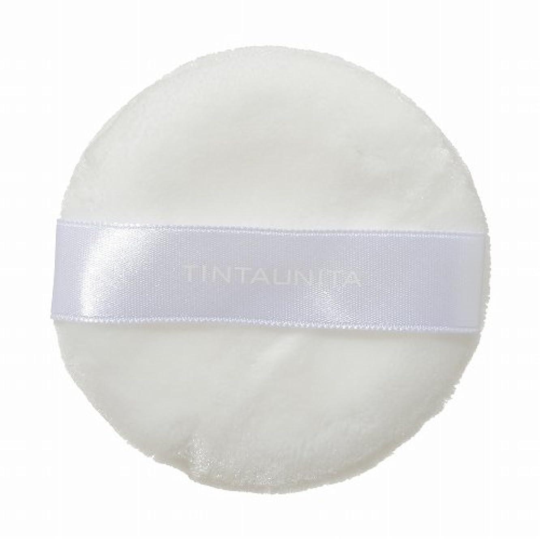 ステレオタイプしょっぱい軽食TINTAUNITA 4.5mmロングパイル パウダーパフ(日本製)