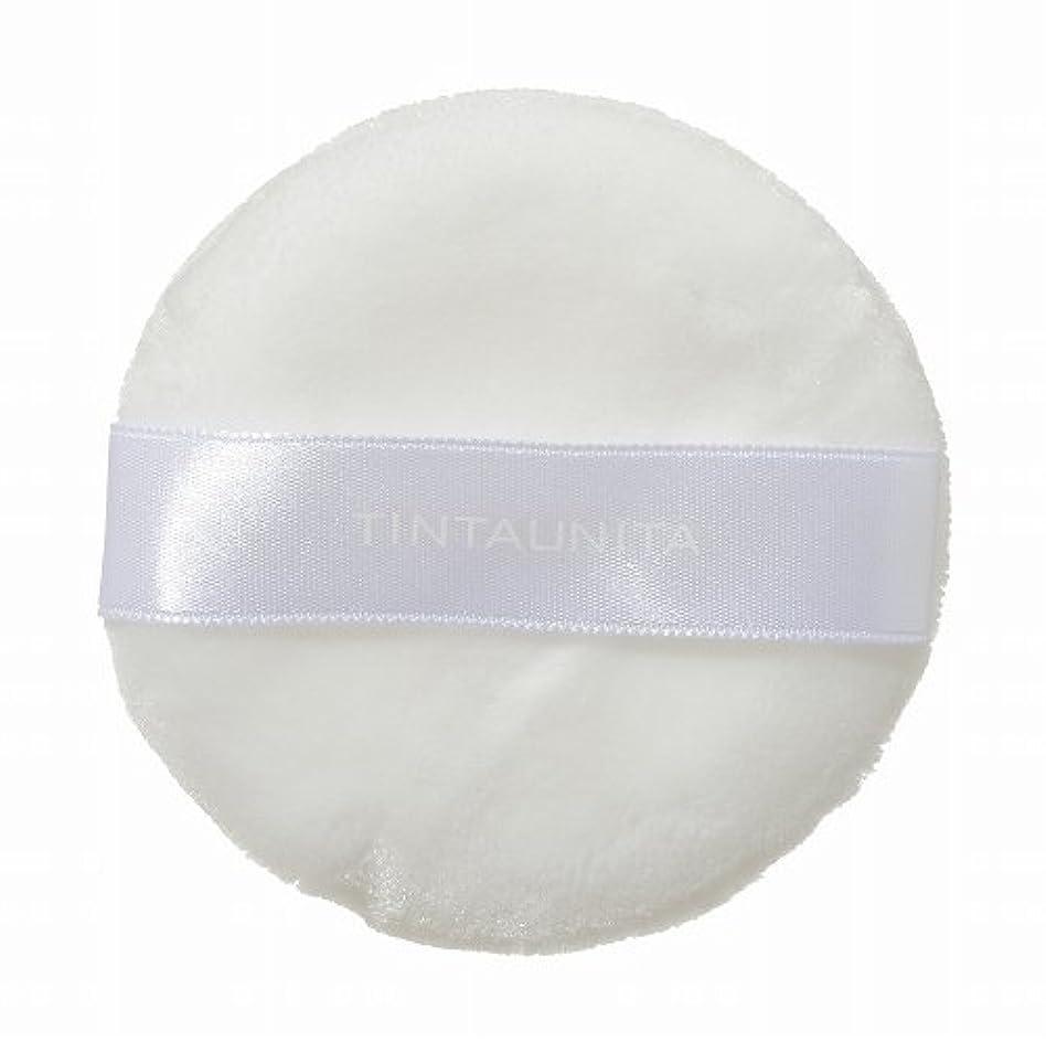 ナラーバー第三毎日TINTAUNITA 4.5mmロングパイル パウダーパフ(日本製)