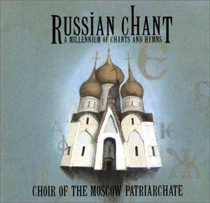Russian Chant