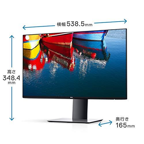 Dell『デジタルハイエンドシリーズ23.8インチワイドフレームレスUSB-Cモニター(U2419HC)』