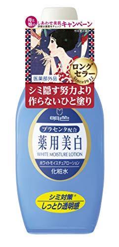 Meisyoku White Moisture Lotion -170ml