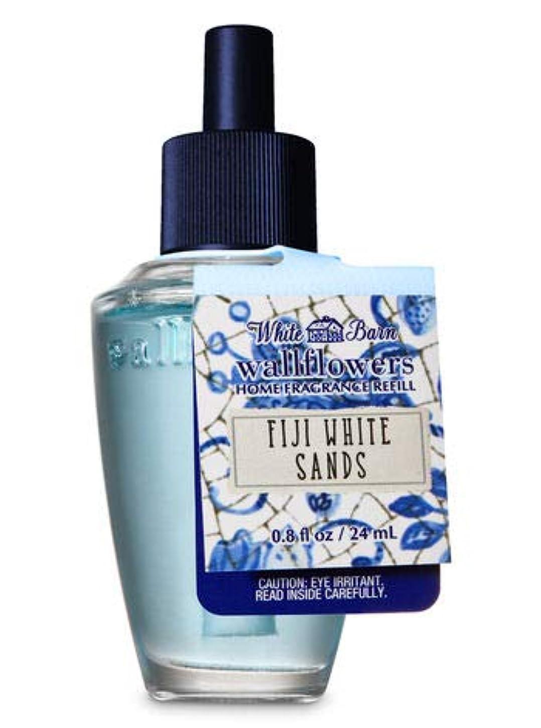 邪魔するクック迷路【Bath&Body Works/バス&ボディワークス】 ルームフレグランス 詰替えリフィル フィジーホワイトサンド Wallflowers Home Fragrance Refill Fiji White Sands [並行輸入品]