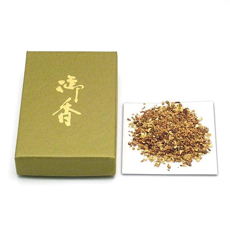 操作可能予見するブロック焼香用御香 瑞薫印 25g◆お焼香用の御香