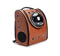 ZIJINJIAJU ペット バッグ,ペット用キャリーバッグ,宇宙船カプセル型ペットバッグ,猫と犬のペット用バックパック、最大6.5 kgの大容量ペット用バックパック (ファスナー付きブラウン)
