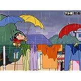 雨ふりザーザーだゾ