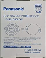パナソニック スパイラルパルック型LEDランプ・クール色Panasonic FHSC30ECWの代替用LEDランプ FHSCLD30ECW