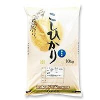 令和元年 徳島県産 白米 コシヒカリ (10kg)