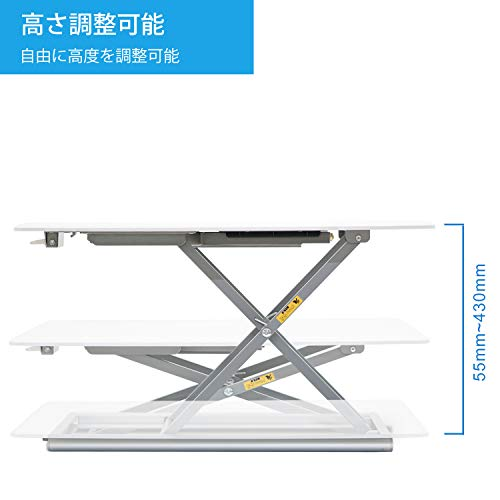Viozon高さ調整可能昇降式多機能テーブルスタンディングデスクオフィスワークテーブル/デスク/食卓ダイニングテーブル折りたたみ無段階座位立位両用オフィスワークテーブル76x51cm(白)