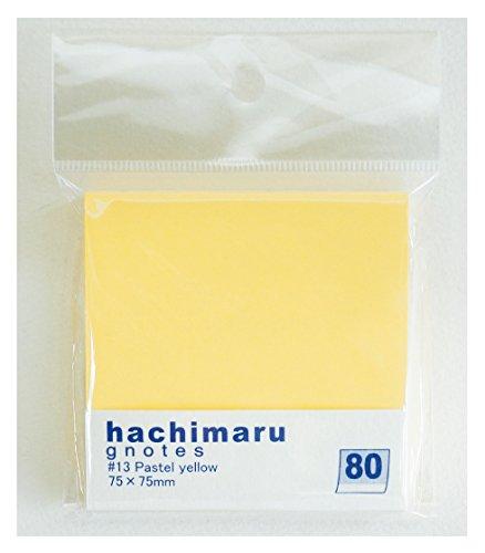 プリントインフォームジャパン gnotes 80%にのり!! ラベルのようなふせん 「hachimaru」75x75mm (パステルイエロー)