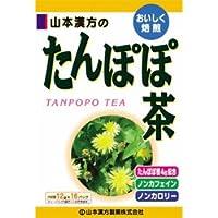 【山本漢方製薬】タンポポ茶 12g×16包 ×5個セット