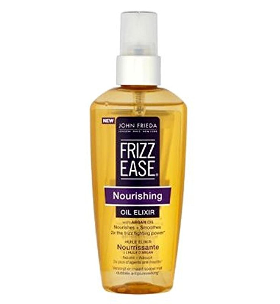 事業内容シャンパン袋John Frieda Frizz-Ease Nourishing Oil Elixir 100ml - ジョン?フリーダ縮れ-容易栄養オイルエリキシルの100ミリリットル (John Frieda) [並行輸入品]