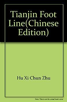 Paperback Tianjin foot line Book
