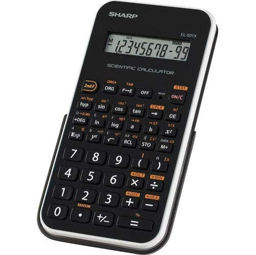 境界とにかく助けてシャープ EL-501XB-WH 科学電卓 EL501XB White [並行輸入品]