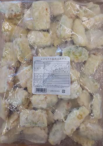かぼちゃ の 豚肉 はさみ 天ぷら 1kg×12P(P50個) 業務用 冷凍 惣菜