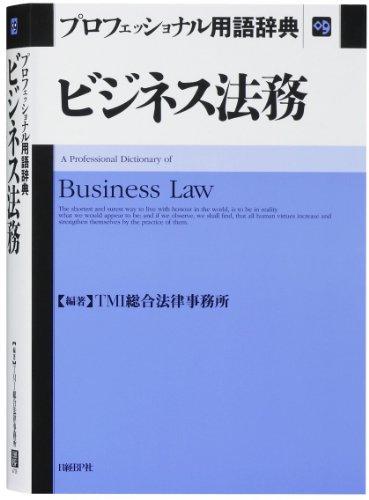 『カシオ 電子辞書 エクスワード プロフェッショナルモデル XD-B10000』の10枚目の画像