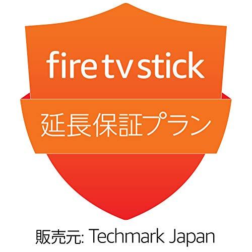 【2020年発売 Fire TV Stick 第3世代用 】 延長保証プラン (3年)