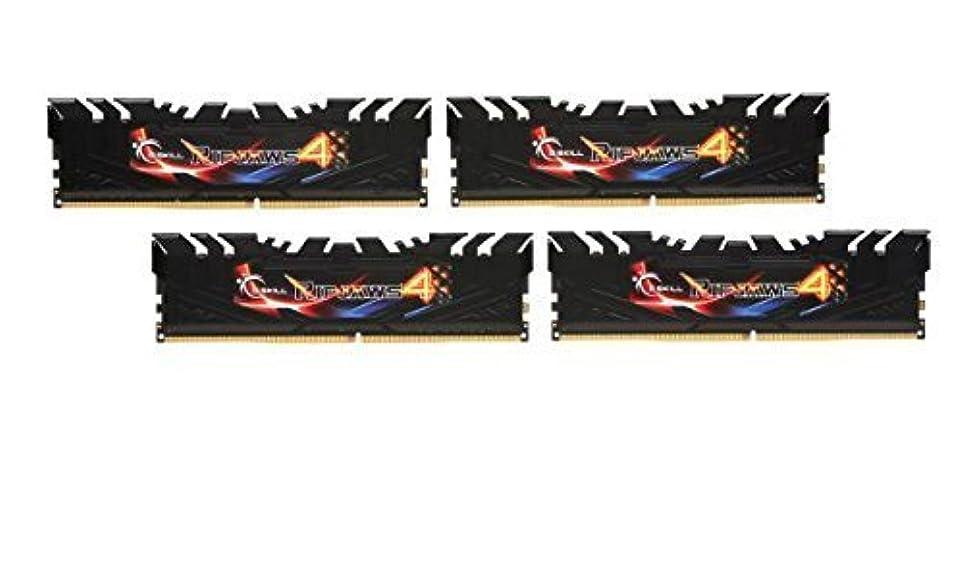 フォーラム文法ラッドヤードキップリングG.SKILL Ripjaws 4 series 16GB (4 x 4GB) 288-Pin DDR4 SDRAM 3200 (PC4-25600) Desktop Memory Model F4-3200C16Q-16GRKD by G.SKILL [並行輸入品]
