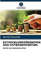 Entwicklungsoekonomie Und Unternehmertum