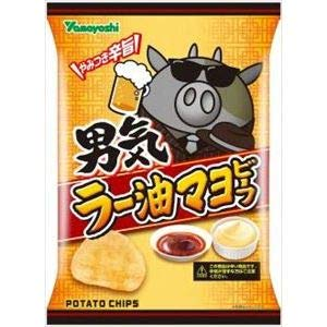 山芳製菓 ポテトチップス 男気ラー油マヨビーフ 90g×12入