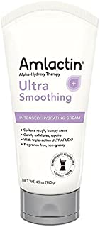 AmLactin Ultra Smoothing Intensely Hydrating Body Cream 4.9ounce (Pack of 3)