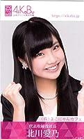 SKE48 北川愛乃 アイカブ 写名刺 AKB48 AiKaBu 写真