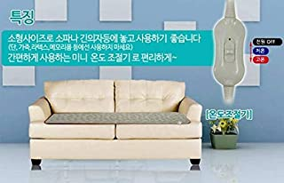 Ilwoul Sofa Electric Heat Mat