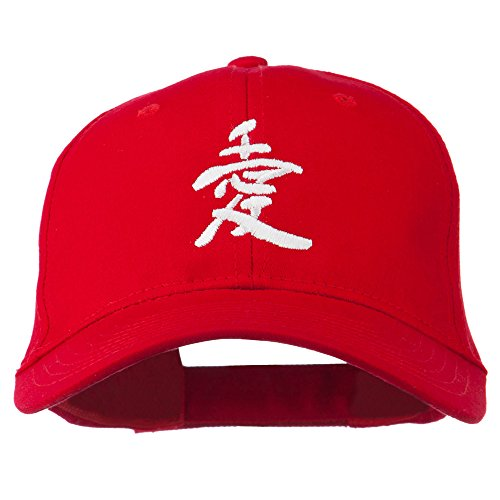 Japanese Chinese Love Embroidered Cap - Red OSFM