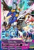 ガンダムトライエイジ/VS3-008 Ξガンダム M
