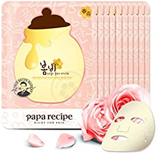PAPA RECIPE BOMBEE ROSE GOLD HONEY MASK 5PCS- Creative Fashion Shop
